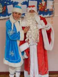 Внимание!Внимание! Дед Мороз и Снегурочка! 2
