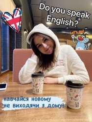 Репетитор английского онлайн 1