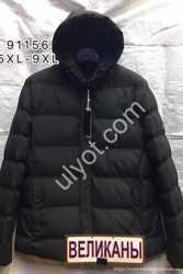 Мужские куртки оптом от 380 грн. Большой выбор 2