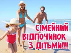 Черне море. Сiмейний вiдпочинок в Приморском.