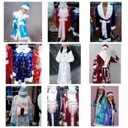 Дед мороз, мешок, парик, борода, снегурочка, коса, карнавальные костюмы. 1