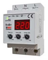 Услуги электрика: установка РКН (реле контроля напряжения). Каменское.