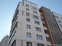 Утепление фасадов домов , квартир в Черкассах