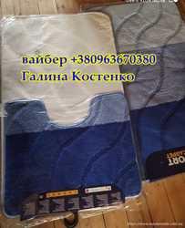 коврики туалет с вырезом под унитаз, ванная. комплекты Турция