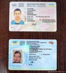 Получить водительские права удостоверение с нуля киев украина 2