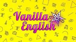 Английский язык бровары,курсы английского в броварах, Vanilla English
