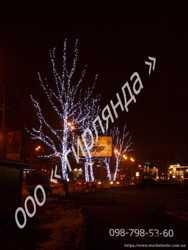 Новогодняя иллюминация,гирлянда светодиодная,новогодние украшения зданий 3