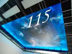 Бесплатный замер! Натяжные потолки от 115 грн. Одесса (все районы) 1