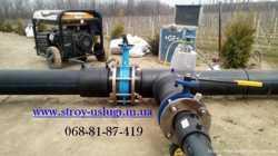 Центральний водопровід / монтаж водоснабжения. уличный водопровод.