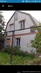 Продам Дом Вольноандреевка 2