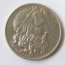 20 драхм 1930 год, Греция Посейдон посеребренная копия монеты
