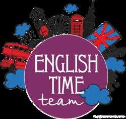 Уроки английского, немецкого и французского 1