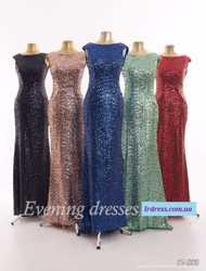 Вечiрнi сукнi купити недорого Україна 3