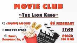 Need for Speak: Movie Club