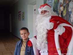 Внимание!Внимание! Дед Мороз и Снегурочка! 1