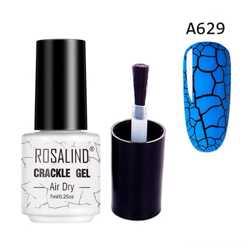 Гель-лак для ногтей маникюра 7мл Rosalind, кракелюр, А629 лазурный