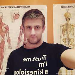 Массажист кинезиолог , остеопат