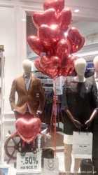 Воздушные шары Киев, центр, Печерск, Осокорки, заказ шаров, гелиевые шарики 2