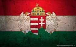 Курсы венгерского языка
