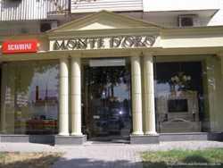 Офисные помещения 375 кв.м.в центральном районе столицы с дизайнерским ремонтом, Киев. 1