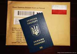 Страховка для Визы Безвиз Польша Чехия ЕС. Визовая Анкета Польща Віза.