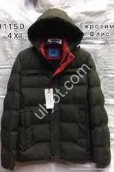 Мужские куртки оптом от 380 грн. Большой выбор 1