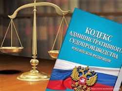 Юридическая компания «ЭКСПЕРТ», будет защищать участников дорожного движения. 2