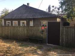 Продам Дом Новая Бавария 1