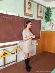 Репетитор английского. Подготовка к ДПА/ЗНО