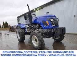 Минитрактор Синтай Т-244 HLX DF, 24 кс, 4х4, Трактор Т-25, 3х цил. ГУР