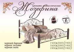 Кровать с  доставкой по Украине. Дерево + металл 3