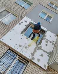 Утепления домов, квартир, стен
