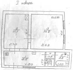 2-к на Серова 3-152317 2