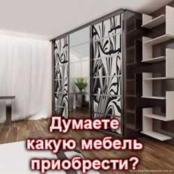 Шкафы, спальни, прихожие - встроенная мебель.