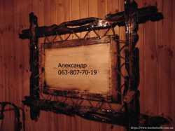 Рамка - картина из дерева под старину ( деревянная, кантри )