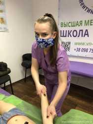 Детский массаж Днепр 1