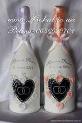 Шампанское на свадьбу, свадебные бокалы 2