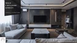▶ Меблі під замовлення, Кухні, Шафи-купе, Стінки, Ліжка, Тумби, Ванні кімнати... 3