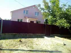 Продам дом в Броварах на 10 сотках