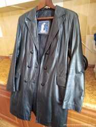 Кожаная куртка фирмы Dergi для девушки 1