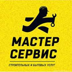 Мастер Сервис - ремонт в Запорожье. Обслуживающая кампания.