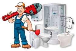 Выполняем все виды сантехнических услуг.