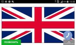 Английская виза,Болгарское ВМЖ,ПМЖ,румынские документы 1