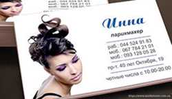 Заказать визитки киев - копи-центр Навис