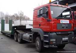 Услуги трала 30т по Донецкой области