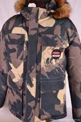 Куртки мужские зима оптом   1