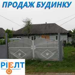 Продається трикімнатний одноповерховий будинок у селі Бочківці