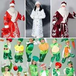 Дед мороз, снегурочка, карнавальные костюмы. 1