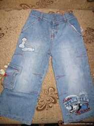 Продам детские джинсики