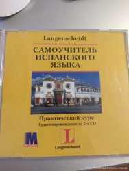 Самоучитель Испанского Языка (Практический Курс На 2 CD) 1